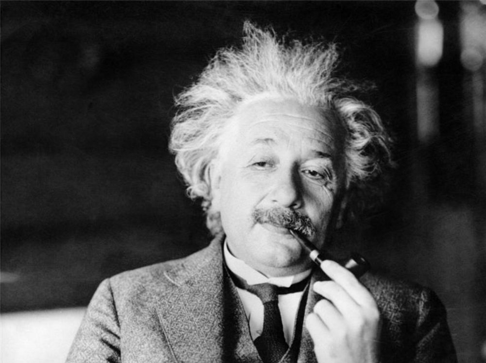 Extrinsic Motivation Couldn't Change Einstein to Quit Smoking