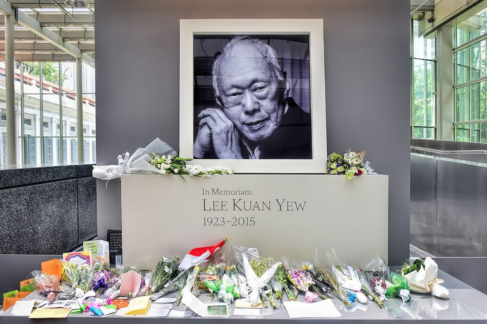 Leadership Lessons from Lee Kuan Yew, Singapore's Founding Father