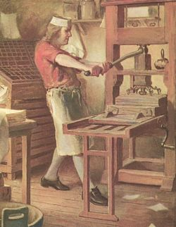 In Boston at age 12, Young Benjamin Franklin became a printer's apprentice with his brother James Franklin